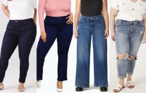 Plus size jeans guide| Dia&Co
